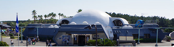交通展示館,辻堂,海浜公園,神奈川県
