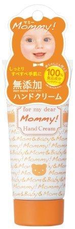 マミー ハンドクリーム,低刺激,ハンドクリーム,おすすめ