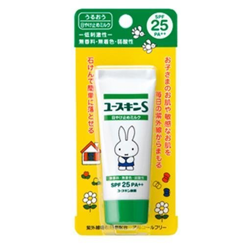 ユースキンS UVミルク SPF25 PA++ 40g (敏感肌用 日焼け止め),子供用,日焼け止め,