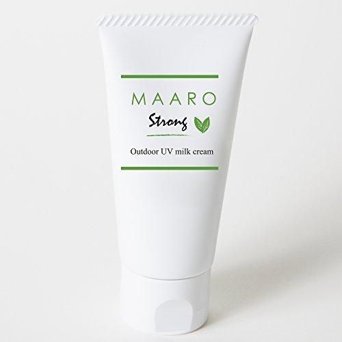 赤ちゃん 子供 日焼け止め 虫よけ オーガニック ハーブ配合 アロマミルククリーム MAARO STRONG 60ml,子供用,日焼け止め,
