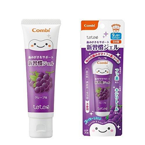 コンビ テテオ 歯みがきサポート 新習慣ジェル グレープ味,赤ちゃん歯磨き粉,