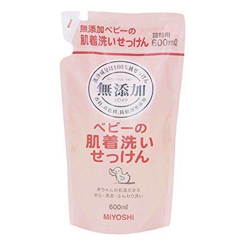 無添加ベビーの肌着洗いせっけん 詰替600ml,赤ちゃん,洗剤,