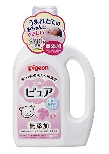 ピジョン 赤ちゃんの洗たく用洗剤 ピュア 800ml,赤ちゃん,洗剤,