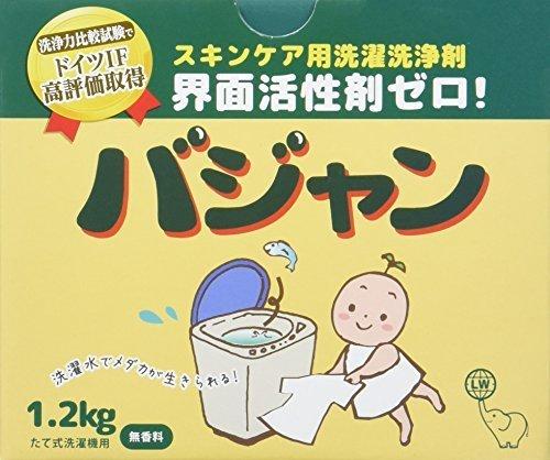 バジャン 1.2kg,赤ちゃん,洗剤,