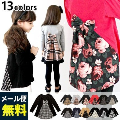 7208d2e67c0bd 韓国の子供服!安くてかわいい人気の通販ショップ16選|サイズも豊富 ...
