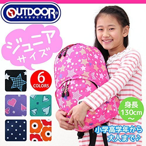 OUTDOOR PRODUCTS out-0135 od4-001,遠足,リュック,