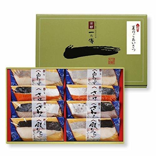 京都老舗の西京漬け 一切包装詰合せギフト【京都一の傳】(4種8切入)[KK-8],内祝い,食べ物,