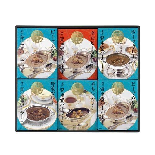 資生堂パーラー カレー詰め合わせ CR50,内祝い,食べ物,