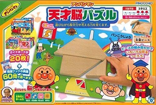 アンパンマン NEW天才脳パズル,知育玩具,2歳,