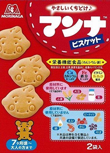 森永製菓 マンナビスケット,赤ちゃん,お菓子,