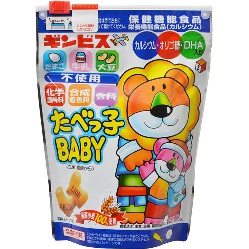 【ケース販売】ギンビス たべっ子ベイビー 63g×8袋 健康食品 栄養機能食品 [並行輸入品],赤ちゃん,お菓子,