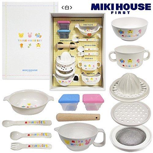 【ミキハウス包装紙でラッピング済み】 ミキハウスファースト テーブルウェアセット 46-7092-848 日本製,出産,祝い,食器