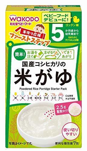 手作り応援ファーストステップ 国産コシヒカリの米がゆ×6箱,離乳食,おかゆ,