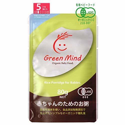 【Amazon.co.jp 限定】有機JAS認証 無添加仕上げの離乳食 赤ちゃんのためのお粥[5ヶ月頃から]×6個,離乳食,おかゆ,
