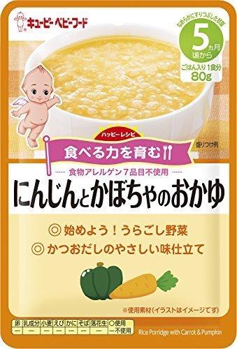 キユーピーベビーフード ハッピーレシピ にんじんとかぼちゃのおかゆ 5ヶ月頃から×12個,離乳食,おかゆ,