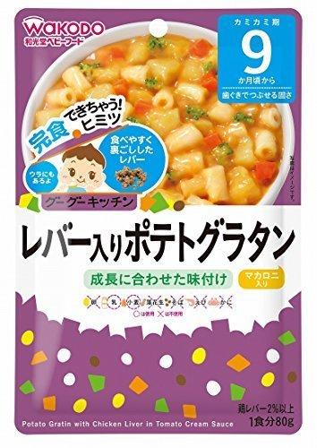 和光堂 グーグーキッチン レバー入りポテトグラタン 80g,離乳食,グラタン,
