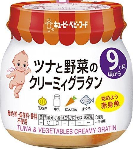 キユーピーベビーフード ツナと野菜のクリーミィグラタン 100g×12個,離乳食,グラタン,