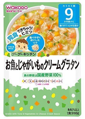和光堂 グーグーキッチン お魚とじゃがいものクリームグラタン×6袋,離乳食,グラタン,