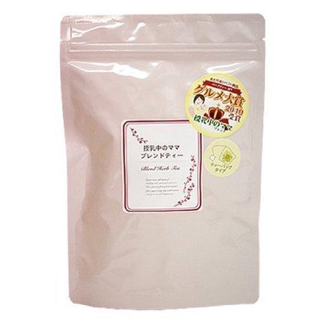 授乳中のママブレンド 母乳ハーブティー母乳育児ハーブティー母乳ミルク増加増量 お茶で母乳実感ママ多数 2g×30包,出産祝い,ママ,