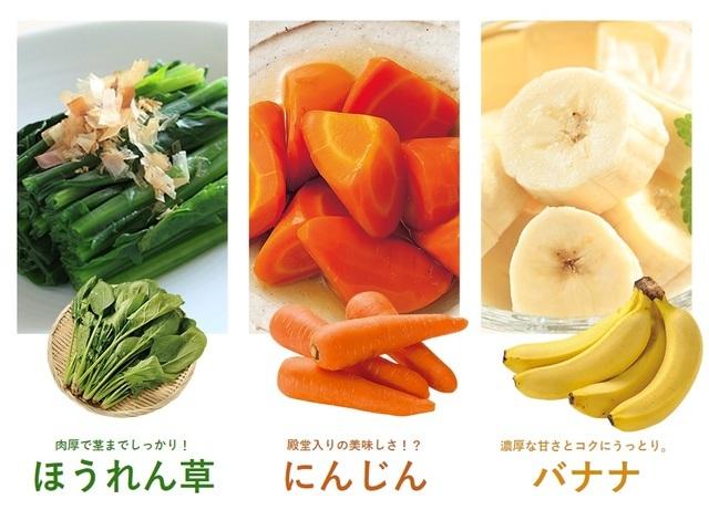 濃い野菜,