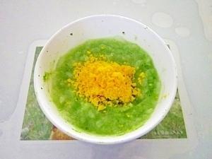 小松菜と黄身のおかゆ,離乳食,卵,