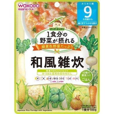 1食分の野菜が摂れるグーグーキッチン 和風雑炊 100g,離乳食,卵,