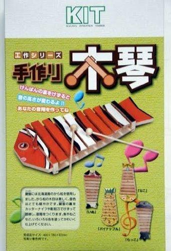 加賀谷木材手作り木琴,手作り,楽器,