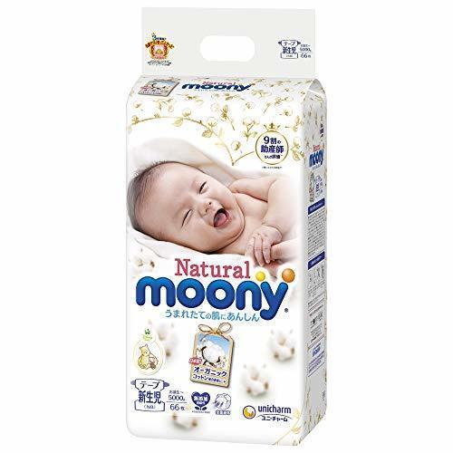 ナチュラルムーニーテープ 無添加オーガニックコットン 新生児5kg 66枚,おむつ,サイズ,
