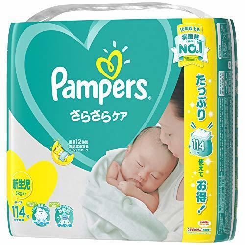 パンパース テープ 新生児(~5kg) さらさらケア 114枚,おむつ,テープ,