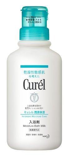 キュレル 入浴剤 本体 420ml,赤ちゃん,入浴剤,