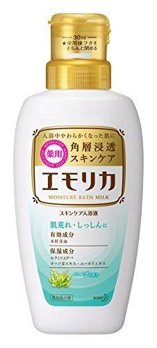 エモリカ ハーブ の香り 本体 450ml 入浴剤,赤ちゃん,入浴剤,