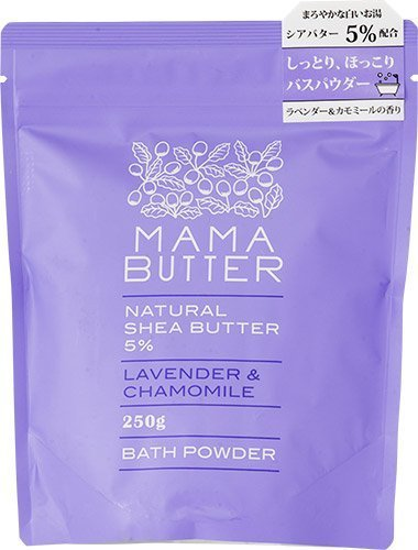 ママバター ナチュラル バスパウダー ラベンダー&カモミールの香り 250g,赤ちゃん,入浴剤,
