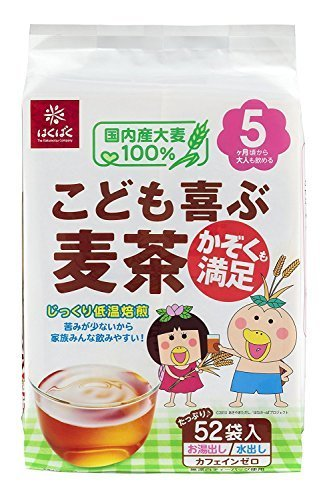 はくばく こども喜ぶ麦茶 52袋(416g)×2袋,赤ちゃん,麦茶,