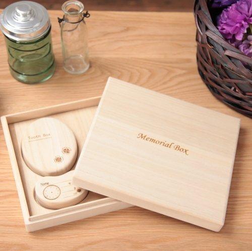 メモリアルボックス(乳歯ケース・へその緒ケースセット)【高級桐天然木使用】,乳歯,保存,ケース