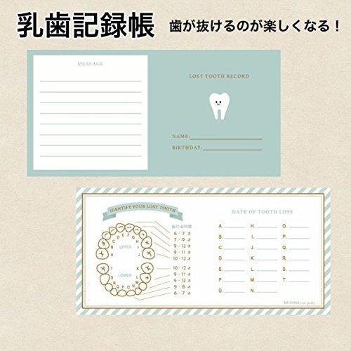 「乳歯記録帳」 思い出 記録 日記 手帳 子ども ダイアリー 歯 紙 プレゼント ギフト 祝い,乳歯,保存,ケース