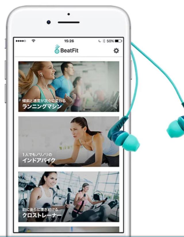 BeatFit :音声コーチがあなたの人生を変える,
