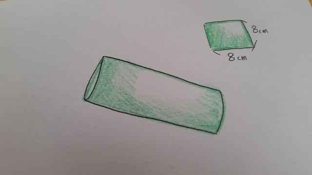 フェルトの折り方,授乳ケープ,手作り,作り方