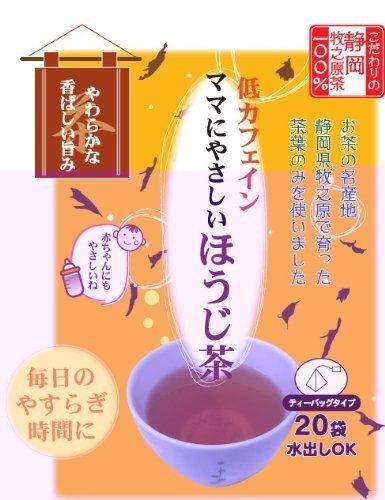 低カフェイン ママにやさしいほうじ茶 ティーバッグタイプ 20袋入り,ほうじ茶カフェイン,