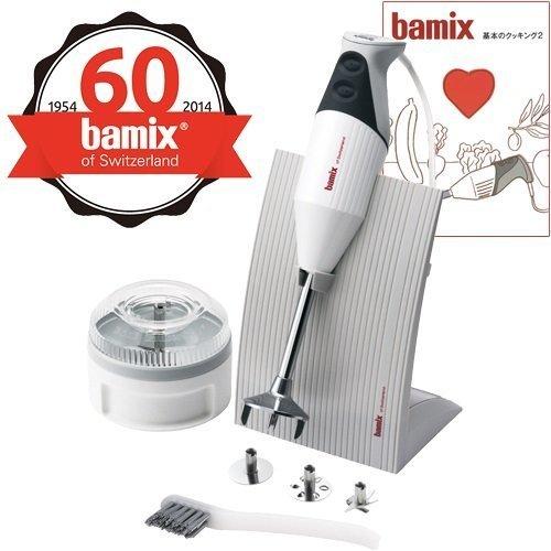 bamix(バーミックス)M300 60周年 ベーシックセット ホワイト M300BSWH,離乳食,調理セット,