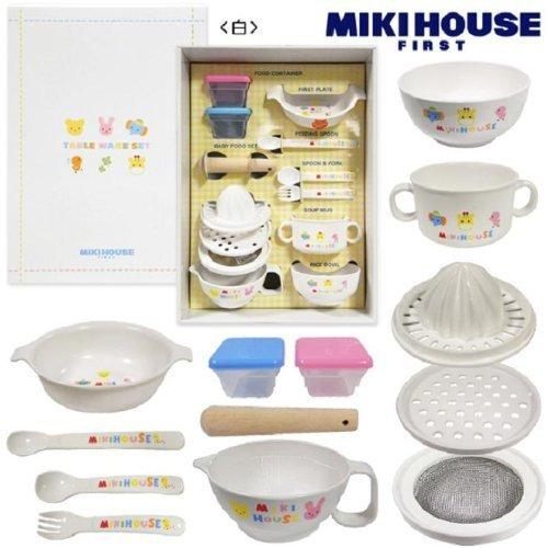 ミキハウスファースト テーブルウェアセット 46-7092-848,離乳食,調理セット,