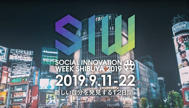 SOCIAL INNOVATION WEEK SHIBUYA 2019,渋谷,ソーシャル,