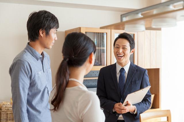 売却の相談,賃貸,マイホーム,