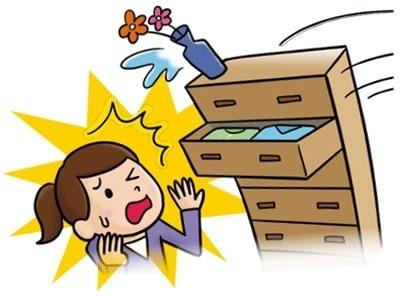 広報とうきょう消防第26号の家具転倒画像,家具転対策,