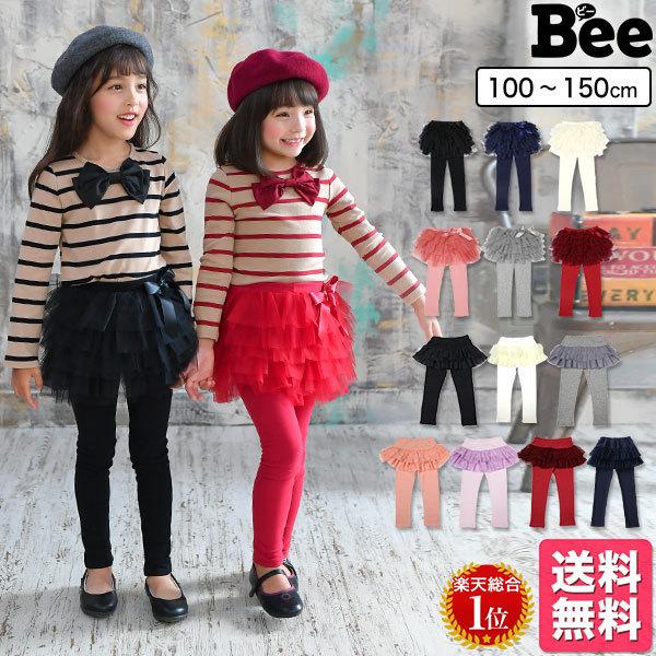 韓国子供服Bee,子供服,安い,