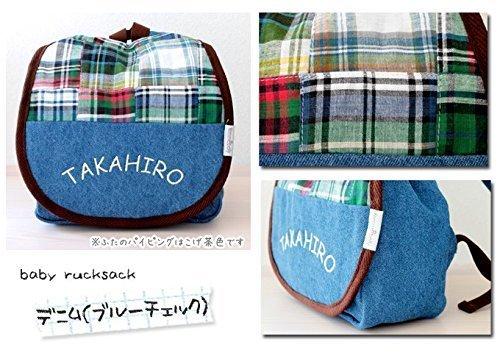【8】ベビーリュック 名入れ無料 胸バックル付 日本製 |ファムベリー,ベビーリュック,
