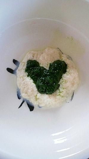 離乳食初期☆小松菜と豆腐,小松菜,離乳食,