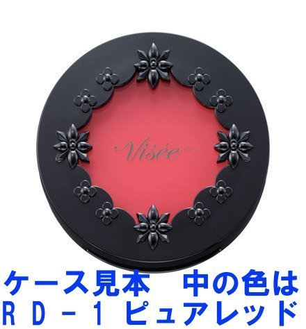 Visee リップ&チーククリーム,時短,メイク,プチプラ