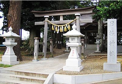 有吉日枝神社,ぬいぐるみ,処分,