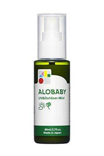 アロベビー UV&アウトドアミスト 80ml,新生児,外出,
