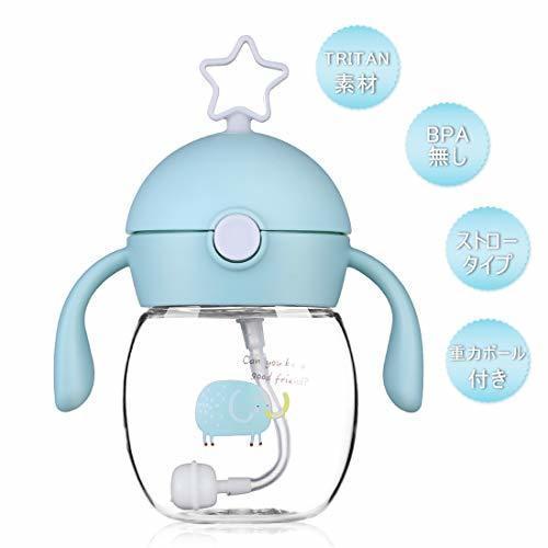 ベビーストローマグ 両手ハンドル付き Tritan BPAフリー材質 漏れないおでかけストローマグ お誕生日プレゼント280ML(象~緑),赤ちゃん,ストロー,